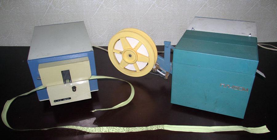PCmuzeum24Perforator.JPG
